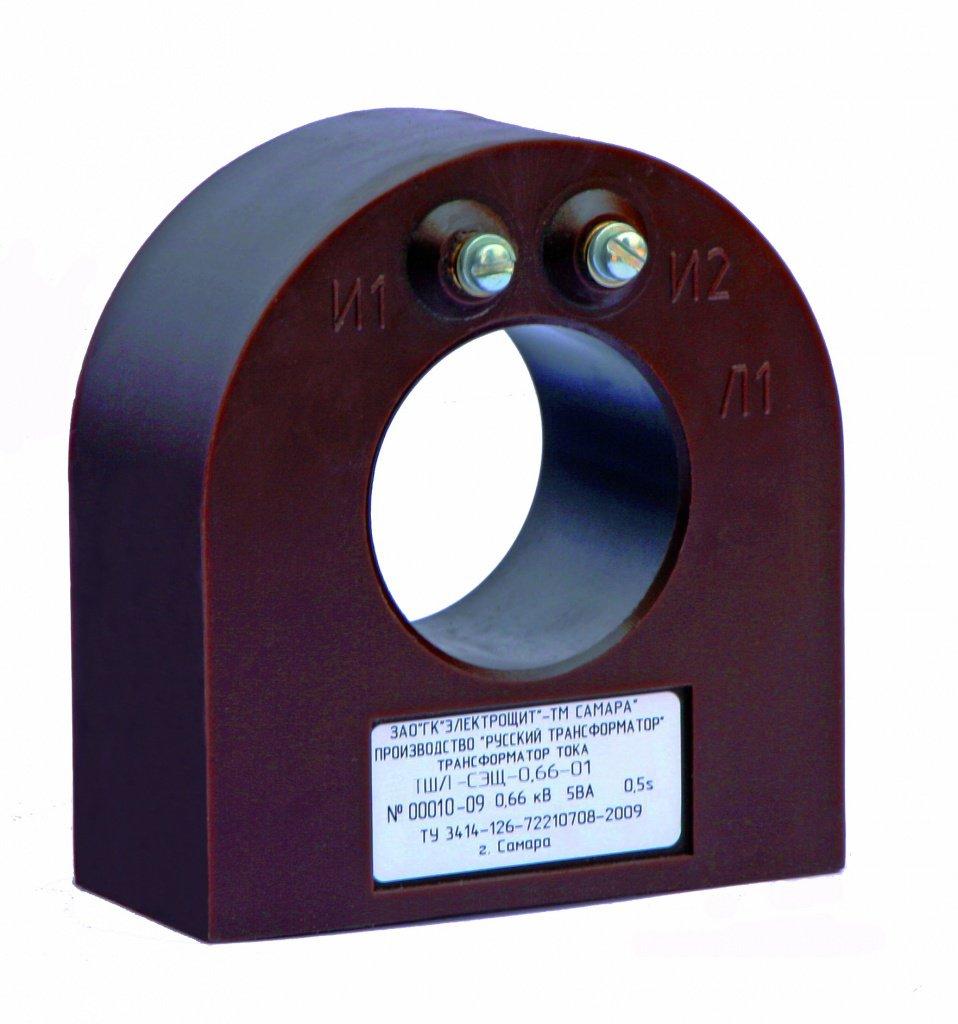 Трансформатор тока ТШЛ 0,66 кВ предназначен для передача сигнала измерительной информации приборам измерения, защиты...
